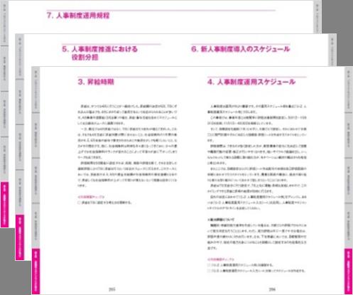 gaiyou1 4